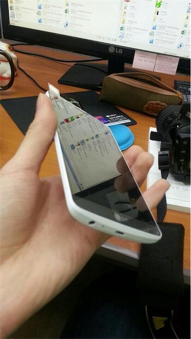 LG G3 Ortaya Çıktı!