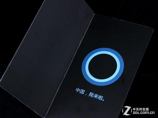 Cortana yakında İngiltere için geliyor