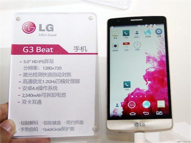 LG G3 Beat, 5 inç HD ekran ve laser AF kamera ile geliyor (Resmi)