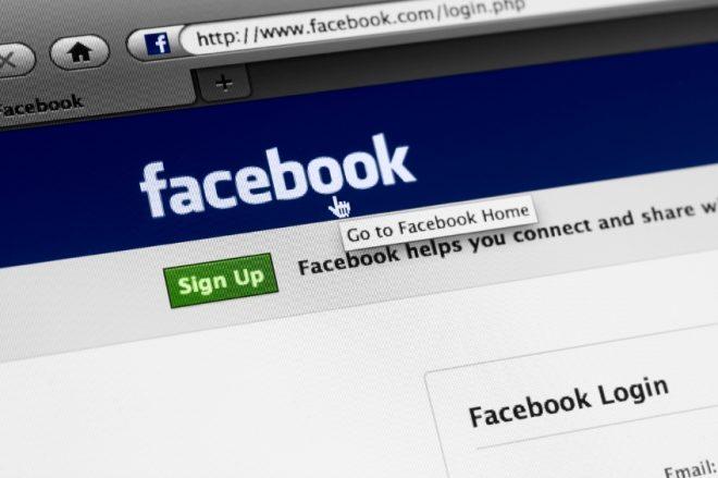 Facebook'ta spam virüsü
