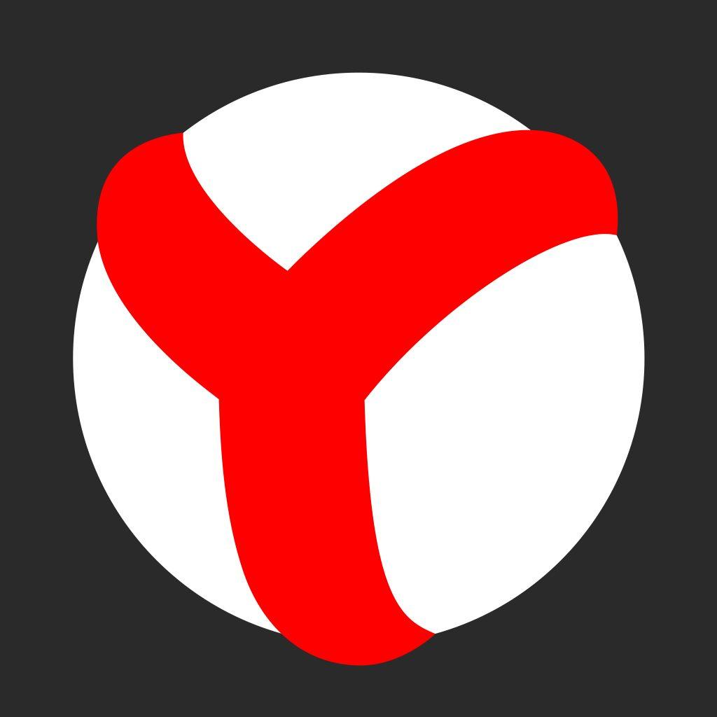 Yandexte arama geçmişi silinir: öneriler