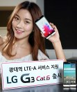 LG G3 LTE-A, resmen Snapdragon 805 ile geliyor
