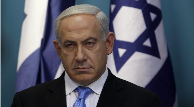 Netanyahu kimdir?