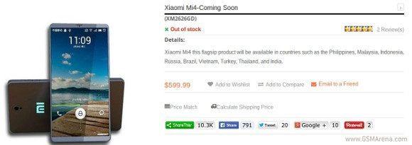 Xiaomi Mi4 duyurulmadan detayları ortaya çıktı
