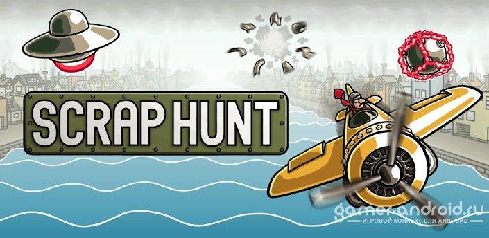 Scrap Hunt İnceleme