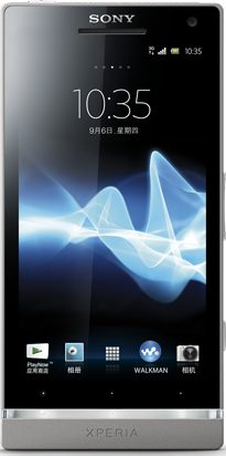 Sony Xperia SL