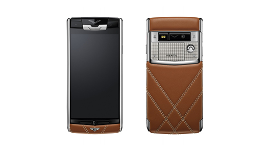 Vertu-Bentley (2)