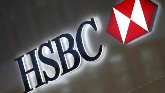 HSBC, siber saldırıya uğradı!