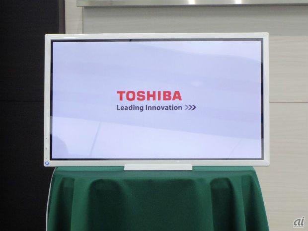 Toshiba TT301 (1)