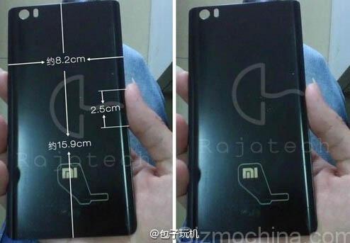 Xiaomi-Redmi-Note-2-arka-kapak