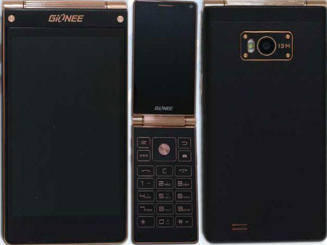 Çift ekranlı Gionee W900 duyuruldu!