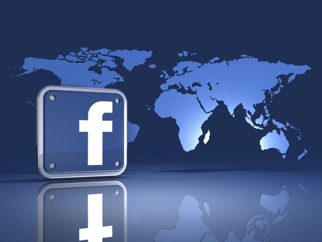 Facebook yapay zekaya sahip olacak