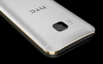 HTC One M9 Cep Telefonu