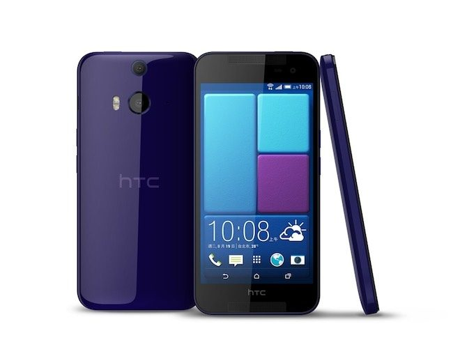HTC-Butterfly-3-with-5-2-inch-2K-Display