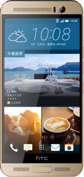 HTC One M9 Plus ve Apple iPhone X karşılaştırması