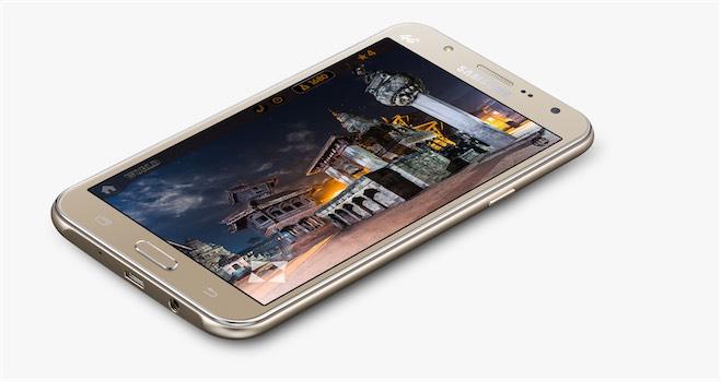 Samsung Galaxy J7 buyuk