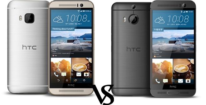 HTC One M9 vs One M9 Plus - Karşılaştırma