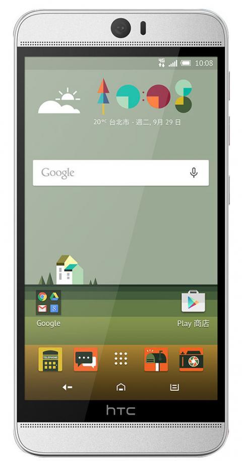 HTC Butterfly 3 telefon