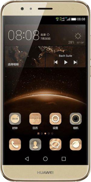 Huawei P20 Pro ve Huawei G8 karşılaştırması