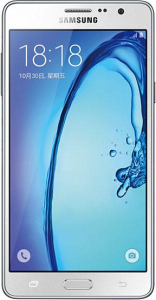 Apple iPhone 6s ve Samsung Galaxy On7 karşılaştırması