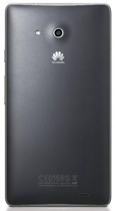 Huawei Mate-3