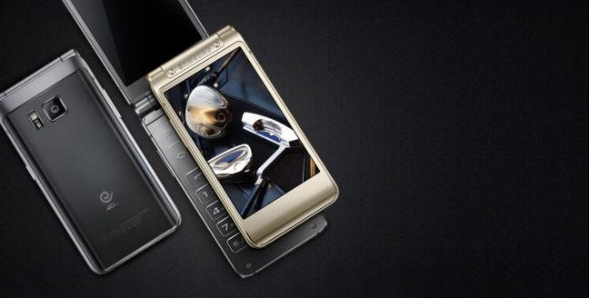 Samsung kapaklı telefonu