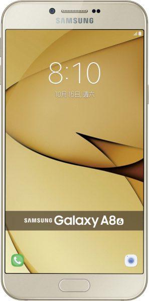Samsung Galaxy A8 (2016) ve Sony Xperia XA2 Plus karşılaştırması