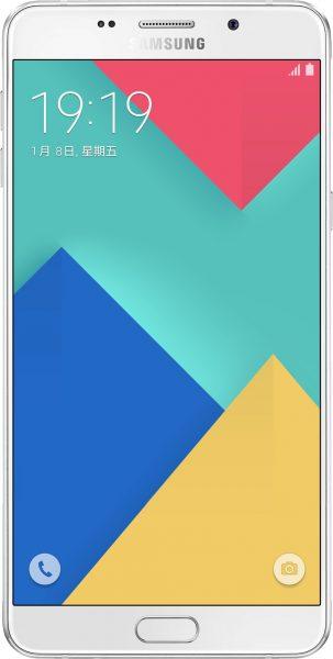 Samsung Galaxy A9 (2016) ve Samsung Galaxy C7 (2017) karşılaştırması