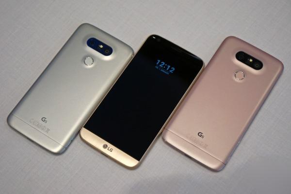 lg g5 renkler