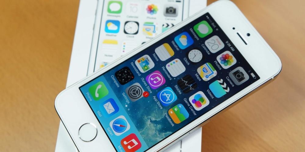 iPhone 5se değil iPhone SE!