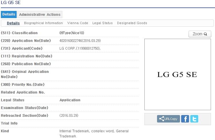 LG-G5SE