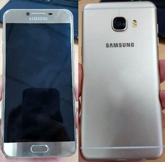 Samsung Galaxy C Serisi Tanıtım Tarihi