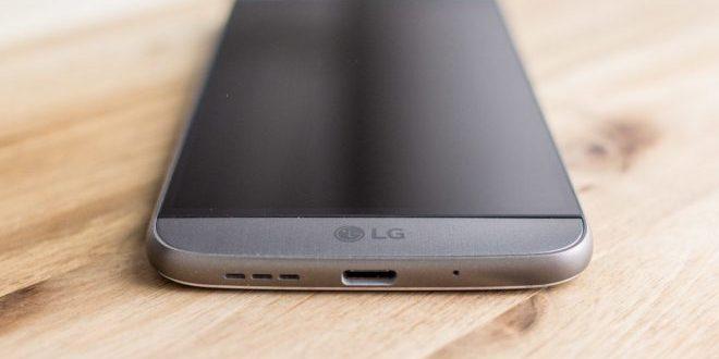 LG G5 Yeni Güncelleme Aldı!