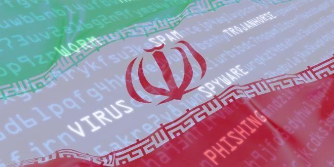 İran Ulusal Veri Ağını Duyurdu!