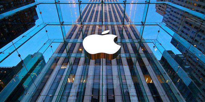 Apple, Yapay Zeka Şirketi Aldı!