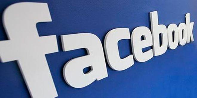 Facebook, Webin 25. Yaşını Kutluyor!
