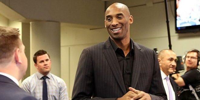 Kobe Bryant Teknolojiye Yatırım Yapıyor!
