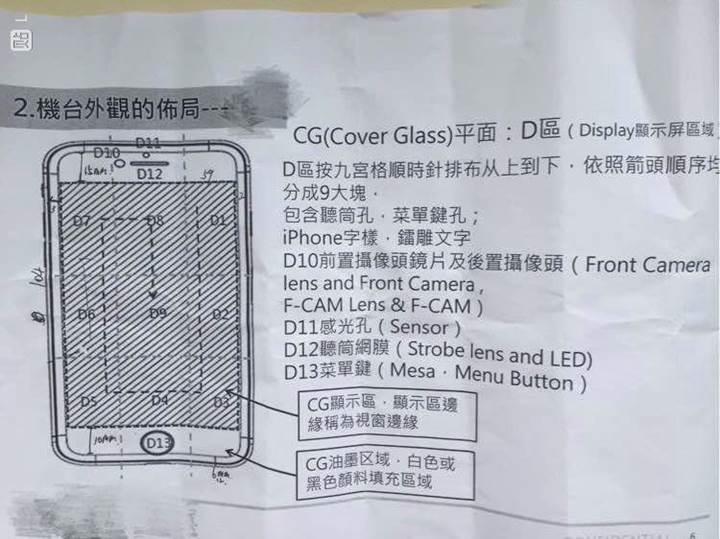 iphone-7-nin-teknik-cizimleri-piyasada (1)