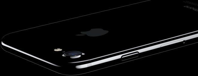iphone-7-siyah