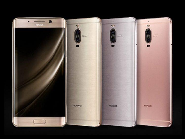 Huawei Mate 9 Pro Ön İnceleme