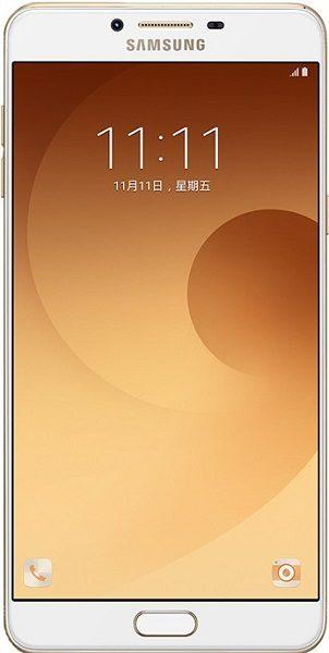Huawei Honor 9 Lite ve Samsung Galaxy C9 Pro karşılaştırması