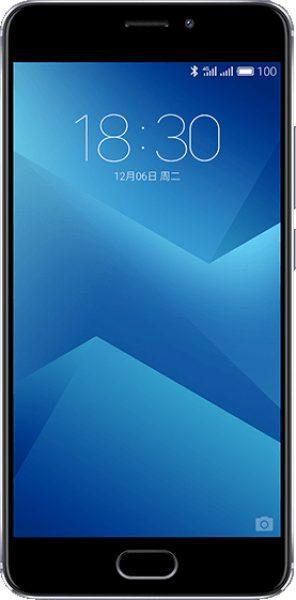 Meizu m5 Note vs LG G3 Karşılaştırması