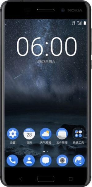 Nokia 8 ve Apple iPhone 5s karşılaştırması