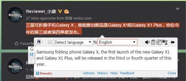 Samsung Katlanabilir Akıllı Telefon Geliyor