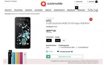 HTC U Ultra Satışa Çıktı