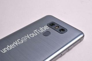 LG G6 Modelinin Pil Kapasitesi Sızdırıldı