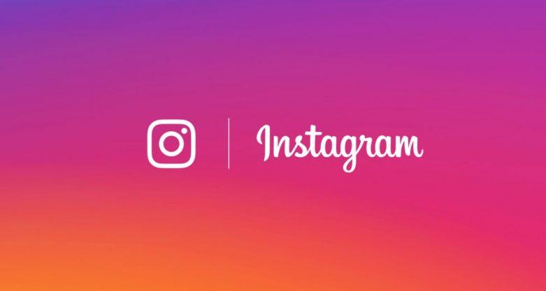Instagram özellikleri