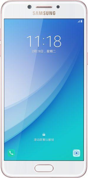 Turkcell T60 ve Samsung Galaxy C5 Pro karşılaştırması