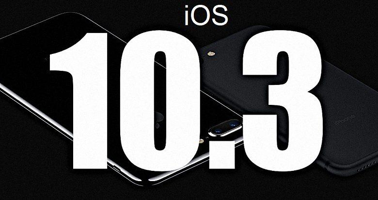 iOS 10.3 İşletim Sistemi Yayınlandı. Tüm Özellikleri