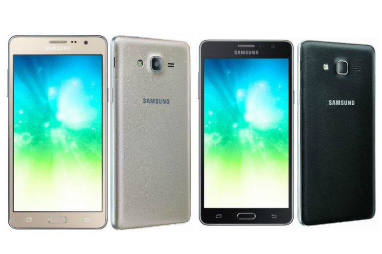 Samsung Galaxy On7 Pro (2017)